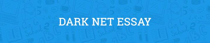 dark net essay